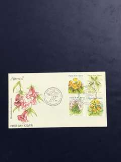 Papua New Guinea FDC as in Pictures