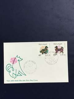 Vietnam FDC As In Pictures