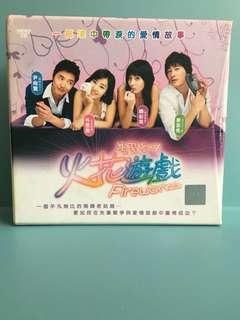 Fireworks (火花游戏)- VCD