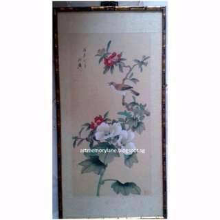 鸟语花香 Vintage Chinese Painting