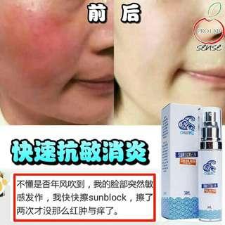 1 btl Sunblock + 1 Btl Amazing Toner + 1 btl chamomile Cleansing Milk + 1 btl Youth + 1 btl Okinawa DNA Recover Serum