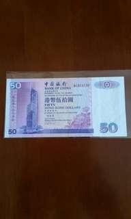 新:香港中銀紙幣: 有摺有95%新背面: 香港往紅磡海底隧道 ( 已經不再出版)