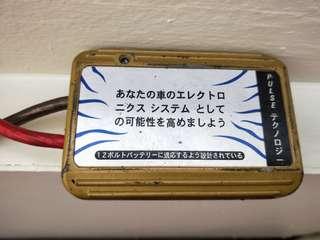Battery optimiser