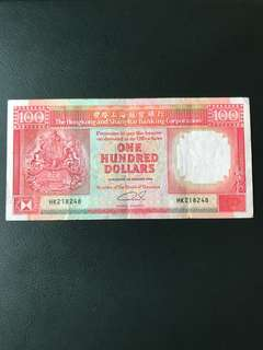 1989年匯豐黑獅壹佰圓