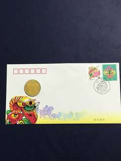 China stamp- 2003-1 medal cover