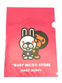 Baby Milo File - A4 Size