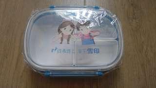 (全新)雪印食物盒