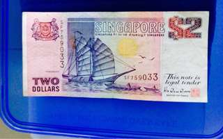 Currency Singapore : Rare $2 note