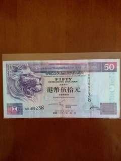 全新:香港匯豐銀行紙幣:2002年1月1日(有摺)出版: 已經不再出版