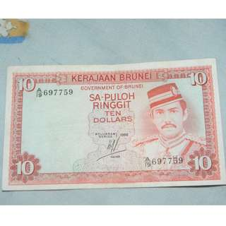 Brunei $10 , red & blue (1986)
