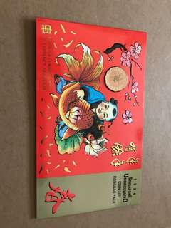 Singapore 1994 uncirculated Coin hongbao set