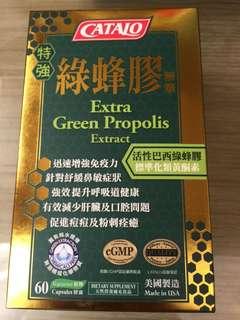 Catalo 特強綠蜂膠