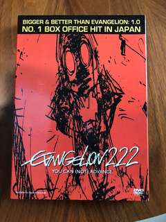 Evangelion:2.22 - You can (not) advance.