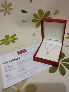 100%real 全新 Chow Tai Fook 18K/750 Rose Gold diamond necklace 周大福 鑽石 頸鏈 提供單據影印本