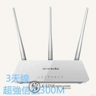 1632594 3天線超強信號300M wifi無線路由器 穿牆王 router