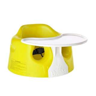 Bumbo Seat with Tray Brand New