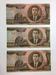 Old Korea Notes Year 1992: 285603,490786,619756