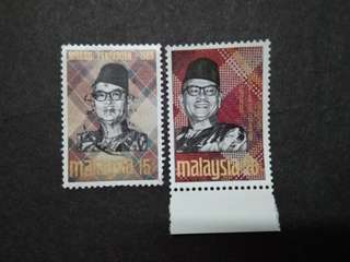Malaysia 1969 Solidarity Week Prime Minister Loose Set Short Of 50c - 2v MH & Used Stamps