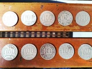 Uang logam Rp.100 tahun 1973