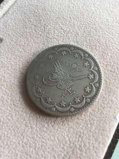 鄂圖曼帝國銀幣(年份約為1850-70)