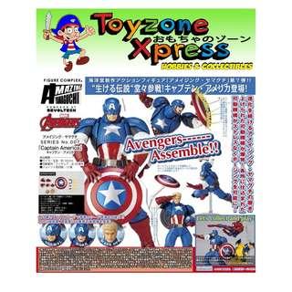 Kaiyodo Revoltech Amazing Yamaguchi Series No. 007 Captain America