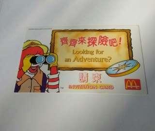 麥當勞2000年生日會請柬