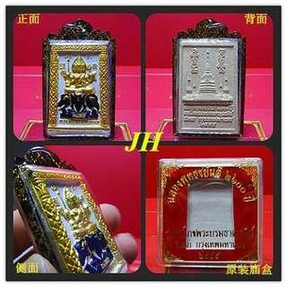 Thai Amulet - 四面佛  Phra Phrom