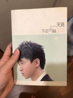 Autographed Guang Liang CD