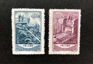 中國郵票S10 軋鋼 2v全
