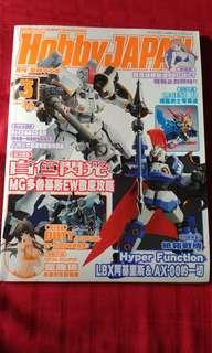Hobby Japan monthly magazine