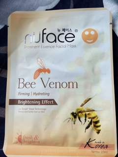 Nu face facial mask
