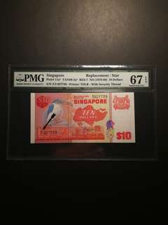 Singapore Birds Serials $10 Replacement Notes Z/3 (PMG67 EPQ)