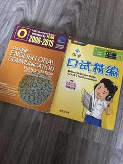 O Level English & Chinese Oral Guide Book