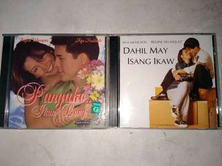 Aga Regine Original VCDs