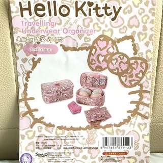 Hello Kitty Travelling Underwear Organiser