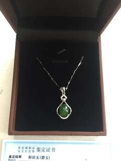 Jade Pendant Necklace Silver (New in box)