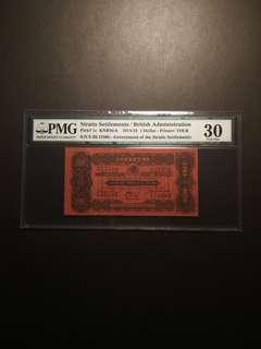Straits Settlement $1 1916 (PMG30)