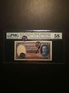 RARE!! Straits Settlement $1 1933 (PMG58)
