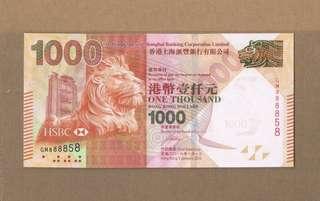 16年新版靚號GM888858匯豐$1000櫃員機鈔,品相見圖片。