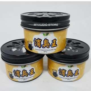 Charcoal Natural Deodoriser Gel