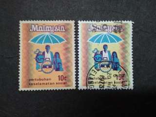 Malaysia 1973 Setting Up Of Social Security Organization Loose Set Short Of 50c -2v Used Stamps #2