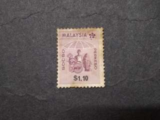 Malaysia Socso / PERKESO Loose Set - 1v Stamp