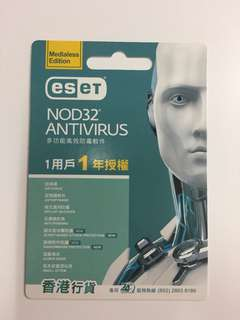 Eset NOS32 antivirus