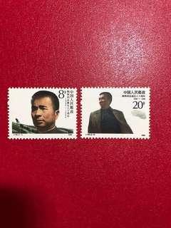 中國郵票J 146 -陶鑄同志誕生80周年郵票一套