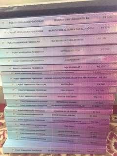 Islamic Law Text Books