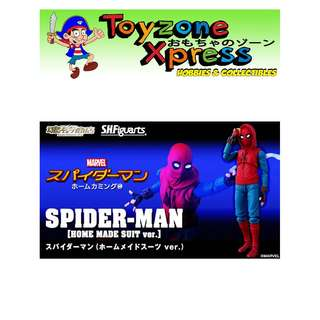 SHF - Spider Man (Home Made Suit Ver) & Stage Act Wall