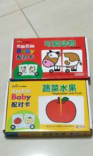 Chinese Flash Cards for sale