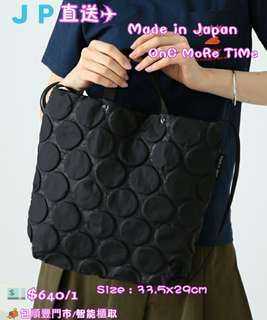 Made in Japan🇯🇵 BAG'n' NOUN 3 WAY BAG👜