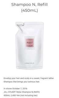BNIB Jill Stuart 2 x 450ml Refill set, Shampoo N & Conditioner N