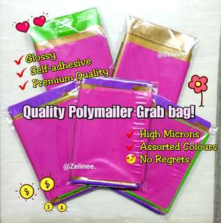 [Polymailer Bags] Trail Pack 🐙